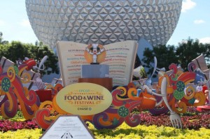 Epcot Food and Wine 0005